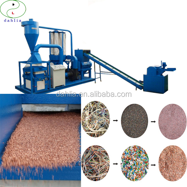 High separating rate copper and plastic recycling <strong>equipment</strong> for mixed electric cable wire 86 13598015452