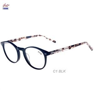 ba516a9763 China Eyewear Optical Frame Korea