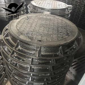Cast Iron Drain Covers Wholesale, Iron Suppliers - Alibaba