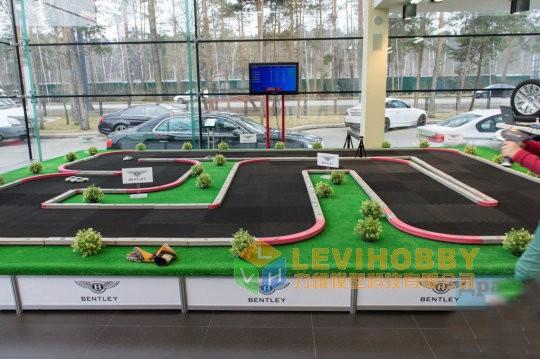 Levi Hobby Mini Z Rc Track Design 25 Square Meter Rcp Rc Drift Car