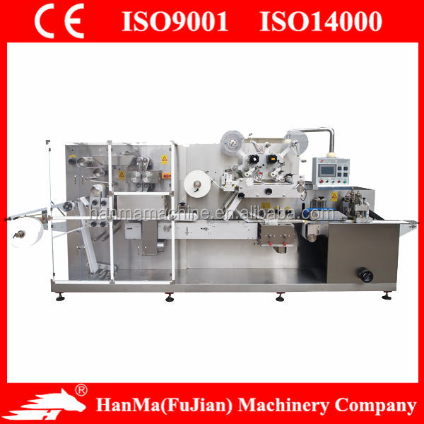 HM-1300B 5-30pcs full automatic compressed wet tissue machine