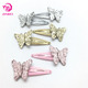 Latest Latest Girls Hair Clips Glitter Hair Accessories Butterfly Hair Clip