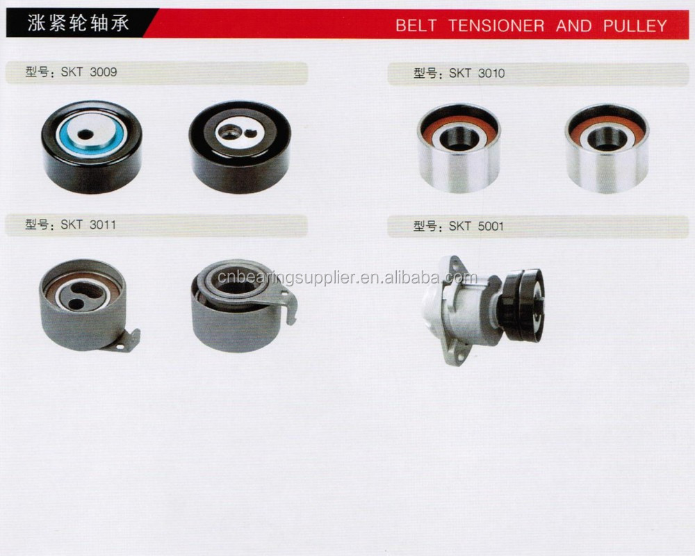 China factory produce 8A Belt Tensioner for cars B12 belt tensioner