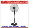 modern homeuse stand fan 16 inch
