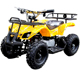 Kid 49cc atv quad bikes for sale