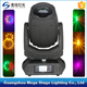 2016 new sharpy 330w 17r sharpy beam moving head light