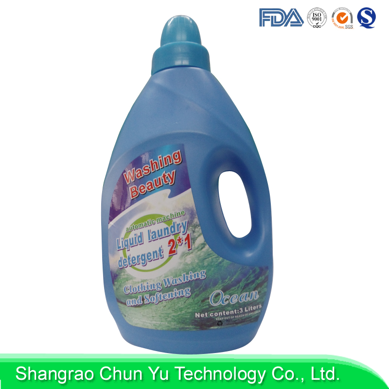 Bulk buying eco-friendly baby laundry detergent from China factory