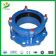 Flexible Flange Couping Adaptor Pipe Coupling Pipe Joint for PVC Pipe