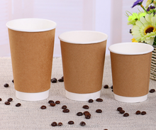 New products 2016 disposable double wall paper cup