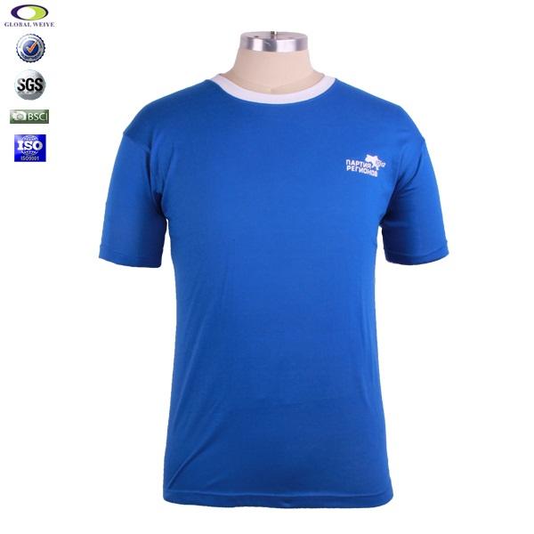 Cheap Cotton Yalex T-shirts Made In China - Buy Yalex T-shirts ...