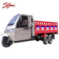 800cc Cargo Tricycle Rear Axle 4 Wheels Water Cooled Four Cylinders Engine Three Wheel Motorcycle For Sale Power King 800B