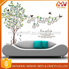 New production customized promotion room wall sticker wholesale