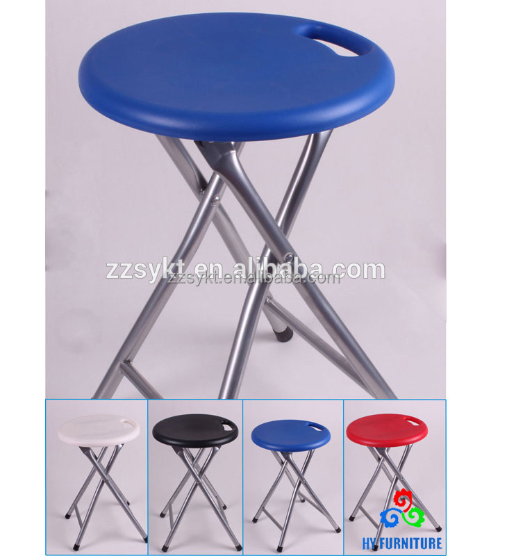 Heavy duty metal and plastic folding stool with handle