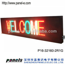 Factory price Tri -color P16 outdoor led advertising display board,electronic advertising board