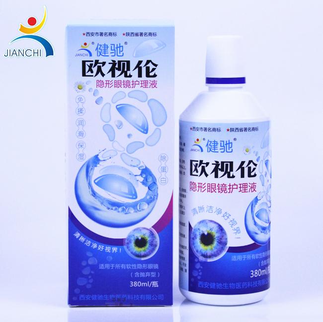 efb8f62dc مصادر شركات تصنيع محلول العدسات اللاصقة ومحلول العدسات اللاصقة في  Alibaba.com