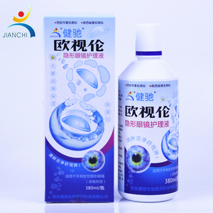 Contact Lens Solution. 대 한 any Soft Contact 렌즈로 구성 Multi-Purpose