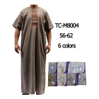 2018 New Cotton Thobe Jubba Men Thawb for Sale