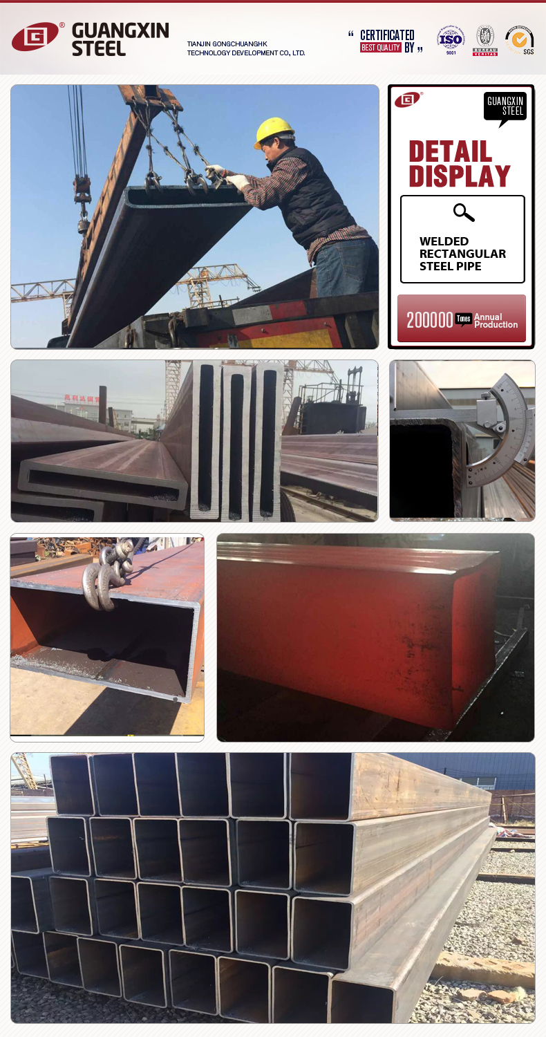 Stkm11a erw square steel tube structural steel weight chart buy stkm11a erw square steel tube structural steel weight chart nvjuhfo Images