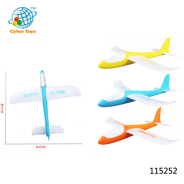Toy Selling Children's Outdoor Hand Throwing Gliders EPP Foam Plane