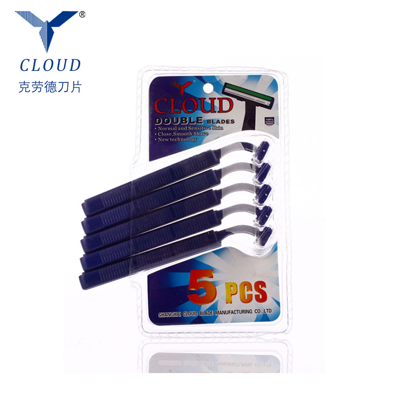 Professional Produce Easy To Carry Small Razor Blade