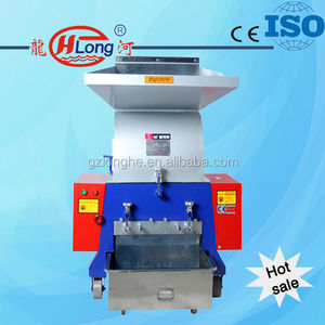 China Plastic crushing machine/plastic recycle grinder crusher/grinding machine for PVC Pipe