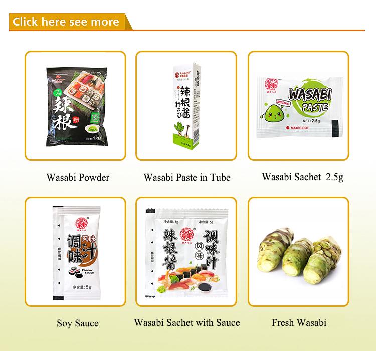 गर्म बिक्री जापानी खाद्य सामग्री सुशी वसाबी सॉस