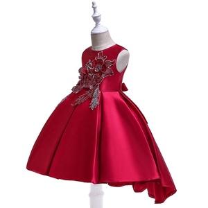 3157cfc582129 China Fashion Party Wear Girl Dress, China Fashion Party Wear Girl ...