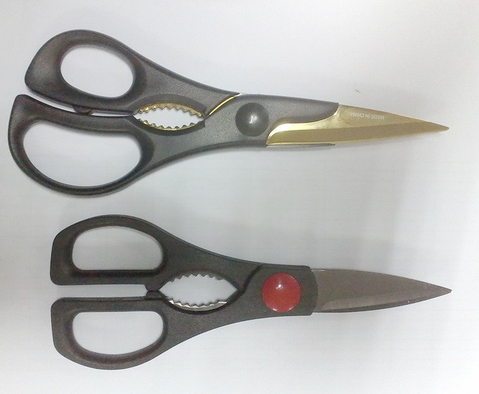 High quality sainless steel multifunctional kictchen scissors