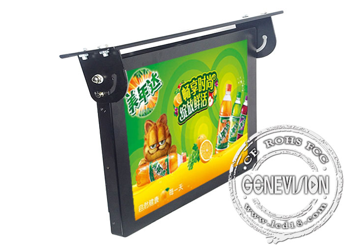 lcd indoor advertising video display touch screen in car network digital 15 inch