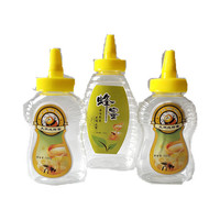 500g PET Empty Honey Squeeze Bottle With Silicone Lid