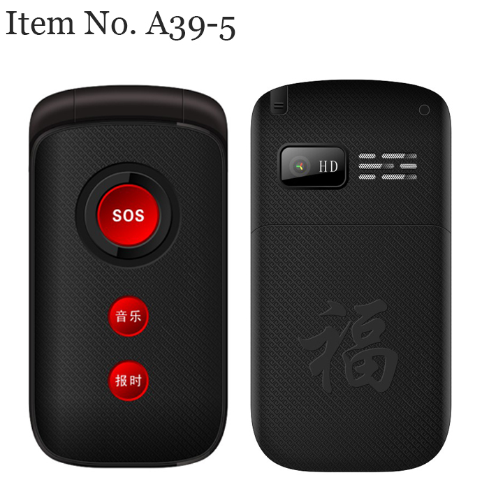 BL-5F Battery With SOS Button Flip Feature Phone Senior Mobile Phone