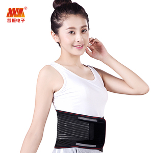 2017 health care keeping warm protection waist support blet