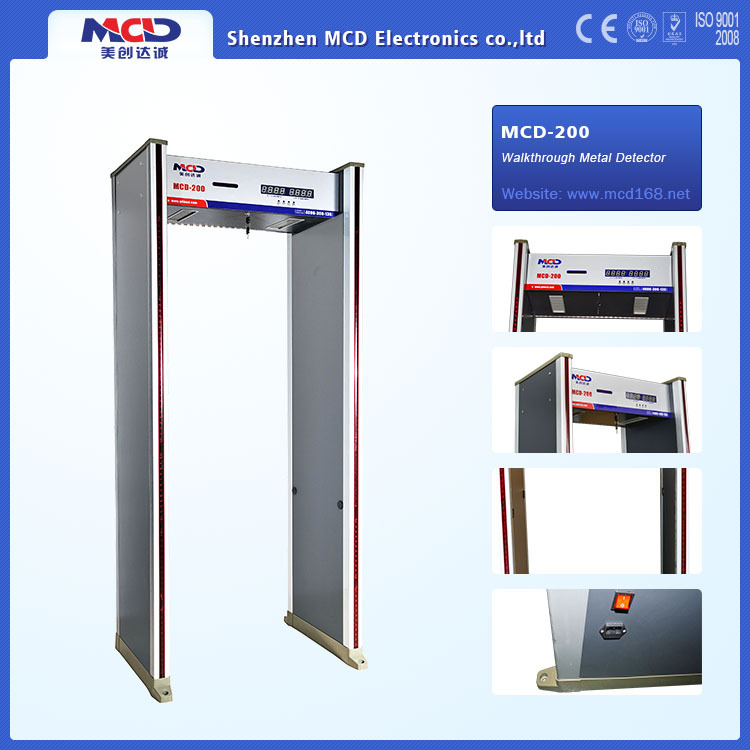 Security body scanner MCD-200 door frame metal detector price made in china