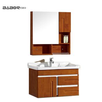 Complete Bathroom Vanity Sets.Dark Wood Bathroom Cabinet Complete Bathroom Vanity Sets Corner Bathroom Wall Cabinet With Mirror Buy Corner Bathroom Cabinets Bathroom Vanity