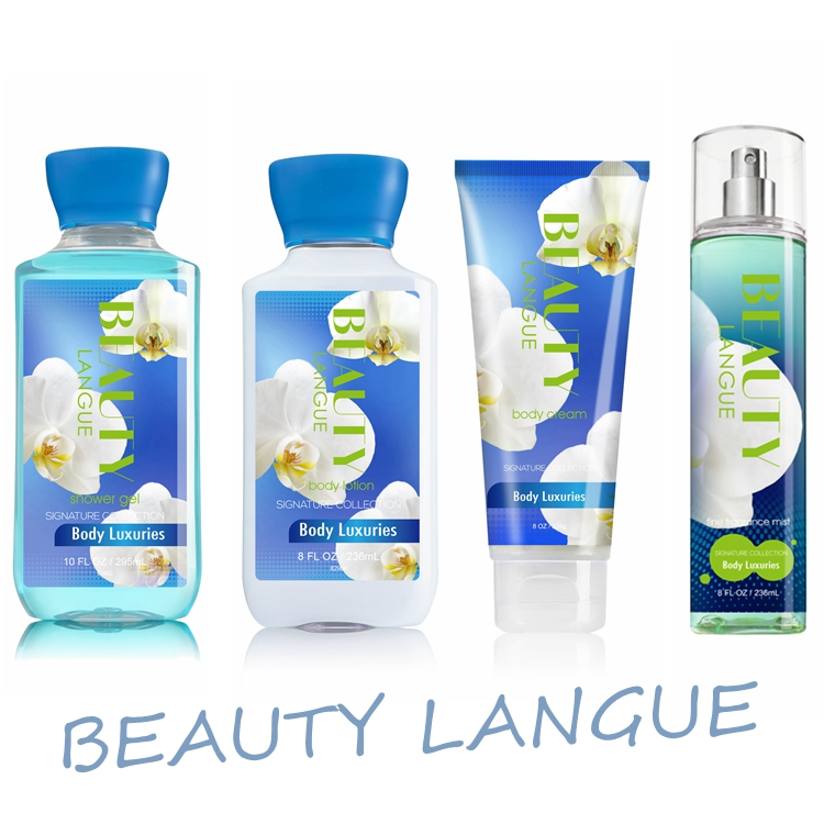Hot sale bath wholesale body sets whitening cream beauty lotion shower gel and women body mist