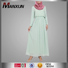 Muslim Dress Women Fashion Design Beading Jubah with Rubber Waist Islamic Maxi Cosy Abaya