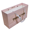 /product-detail/custom-100-piece-decorative-door-gift-paper-bags-with-handles-bags-1408404236.html