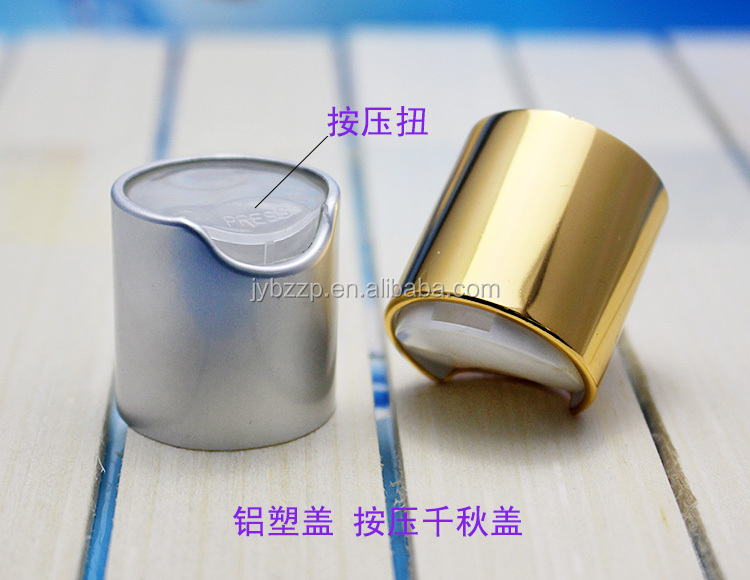 24mm/48mm gold&silver plated aluminum cap,chrome polished aluminum metal cap