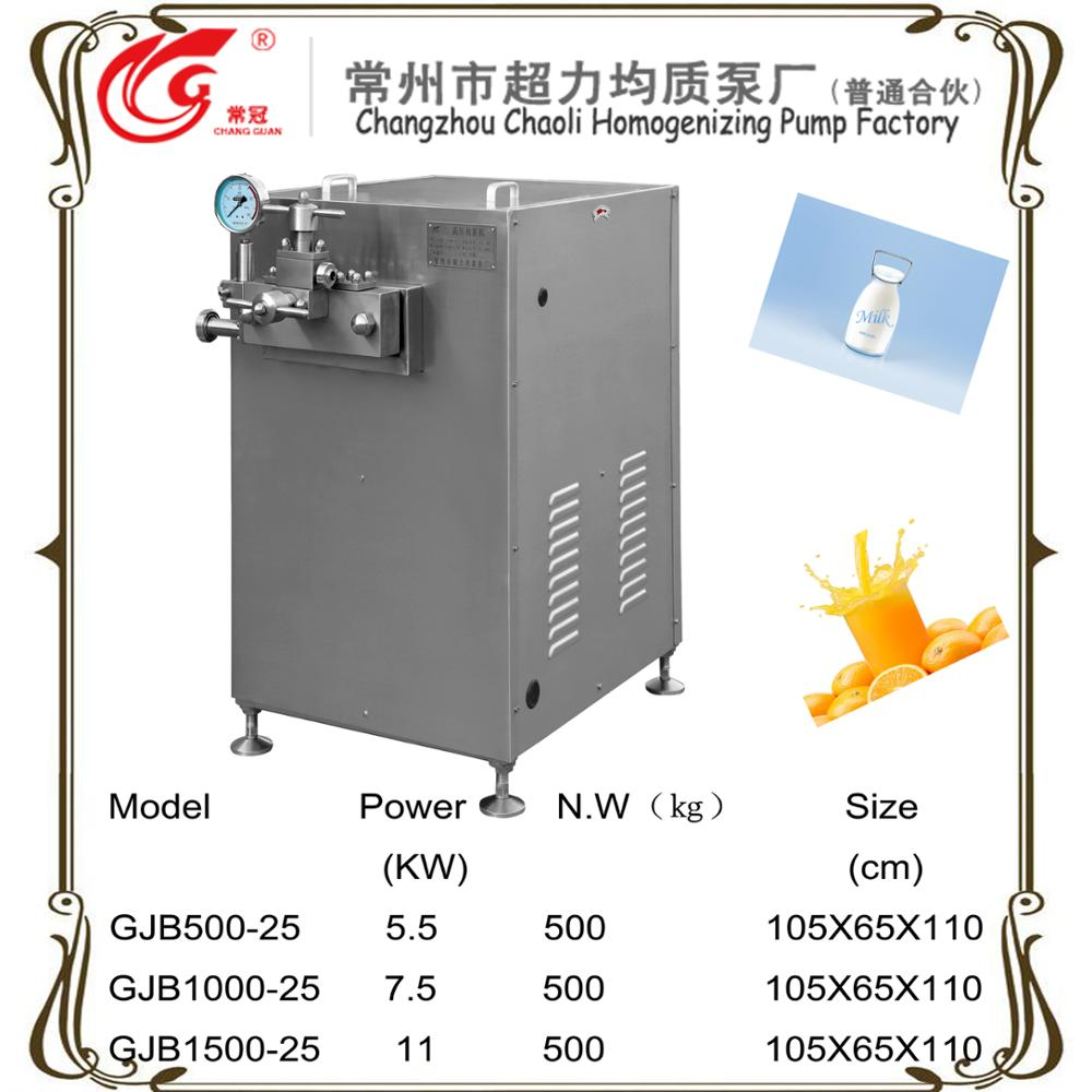Dairy High pressure homogenizer equipment for milk