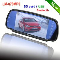 2013 new products 7 inch lexus back up camera (LM-070MP5)