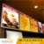 LED Edge Lit Menu Light Box LED Restaurant Menu Light Box Sign Display Board