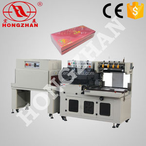 Hongzhan BSL-560A automatic L-sealer shrink machine