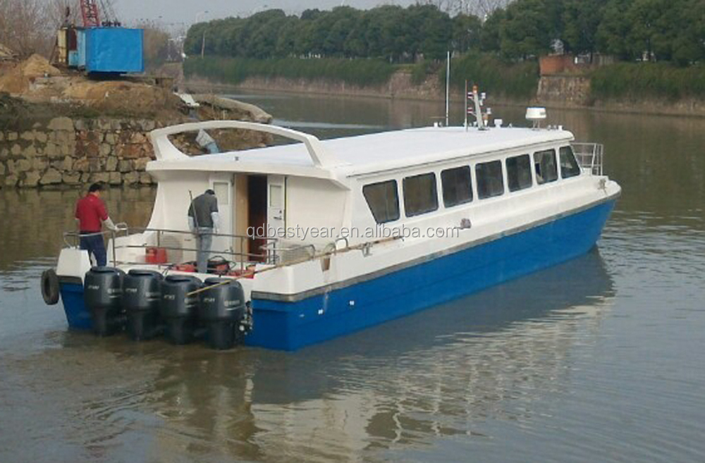 2017 model Passenger Catamaran ferry boat