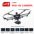 For industrial use UAV Long Range Perfesional six rotor drones fit thermal camera and wifi fpv