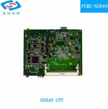 mainboard mini motherboard for industrial use control computer components