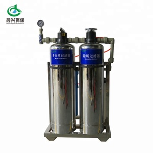well water purification 3stage prefilter for drink/wholehouse quartz sand filter/whole house Multi-media filter ii