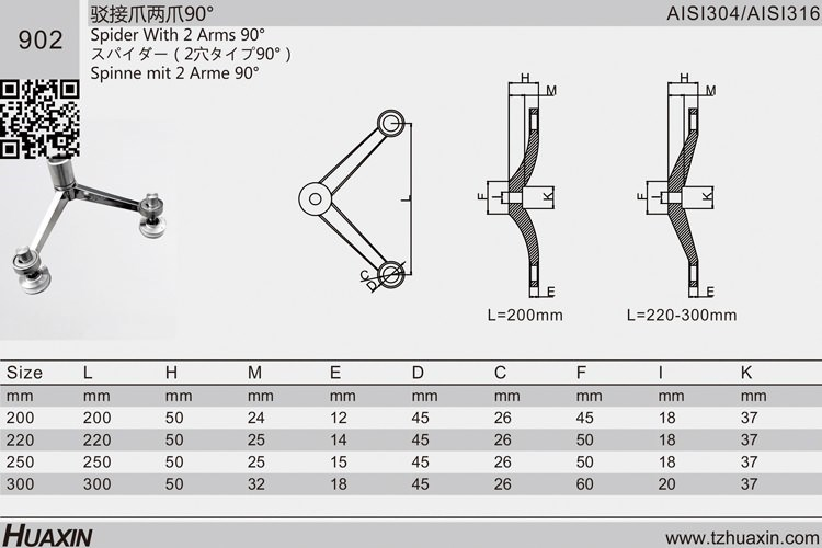 High Quality SS304 SS316 Stainless Steel Glass Spider Fittings/Spider Glass System/Glass Clamp