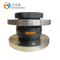 class 150 stainless steel flange flexible joint rubber pipe coupling