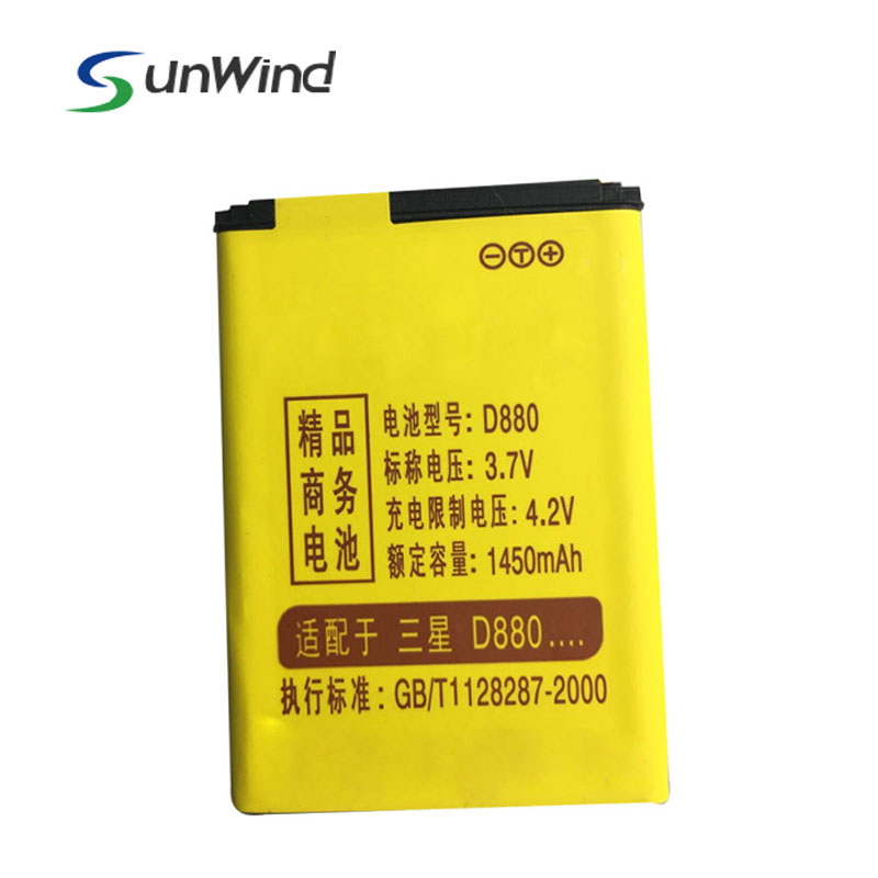 Factory Price of Standard Battery For Samsung Mobile Phone D880 3.7v 1450mah Battery