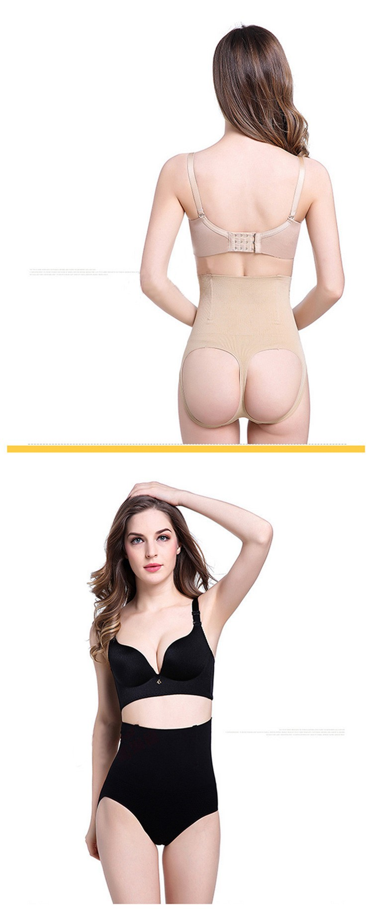 Seamless Sexy Shapewear Butt Lifter Control Brief Tummy Control Women Postpartum Panty